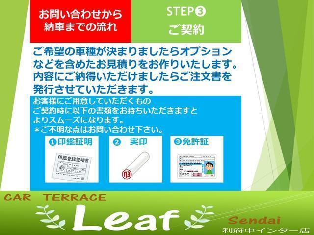 S Gエディション 両側パワスラ 純正HDDナビ地デジTV Bカメラ DVD再生 CD録音 AUX Bluetooth ETC スマートキー プッシュスタート ウォークスルー 純正16インチAW 8人乗 中部仕入(34枚目)