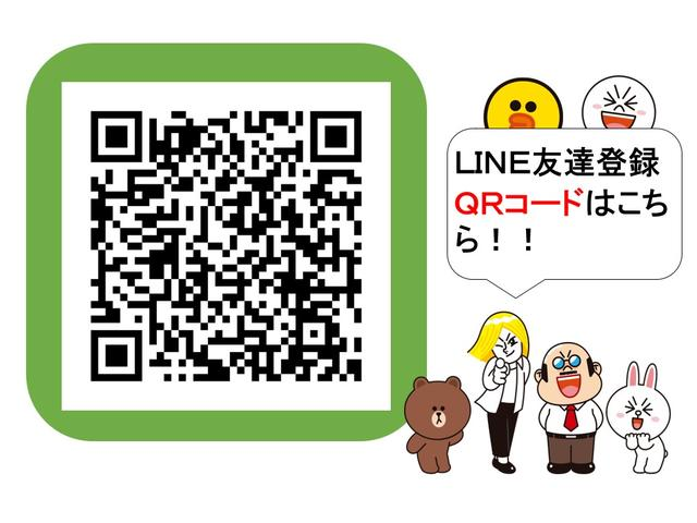 ↑↑QRコード↑↑ リーフ仙台利府中インター店オフィシャルLINEアカウントのお友達追加、宜しくお願いします!