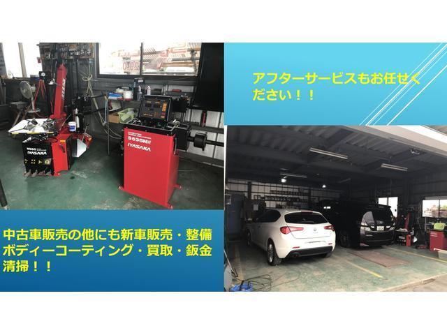 ジョインターボ 4WD タイヤ新品 両側スライドドア(20枚目)