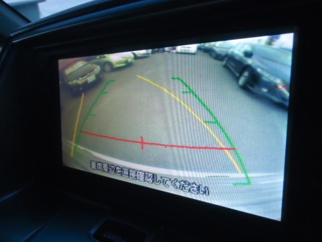 三菱 デリカD:5 G ナビパッケージ HDDナビ クルコン 4WD ETC