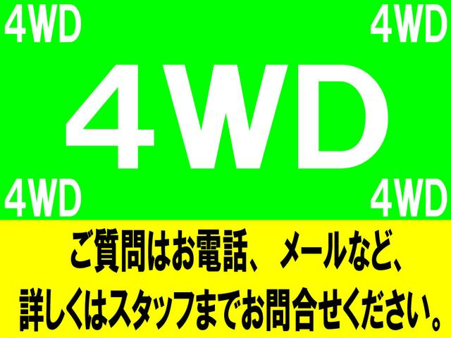 Z Qバージョン 4WD スマートキー(2枚目)