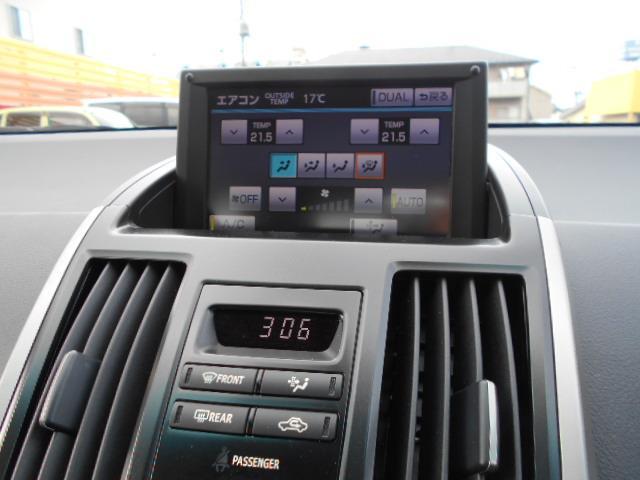 S HDDナビ バックカメラ スマートキー クルコン(5枚目)