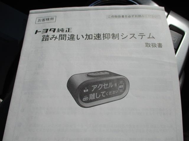 S 純正SDナビ バックカメラ BLuetooth ETC スマートキー プッシュスタート 踏み間違い防止機能 ドライブレコーダー TV 8SRS(8枚目)