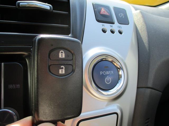 S 純正SDナビ バックカメラ BLuetooth ETC スマートキー プッシュスタート 踏み間違い防止機能 ドライブレコーダー TV 8SRS(10枚目)