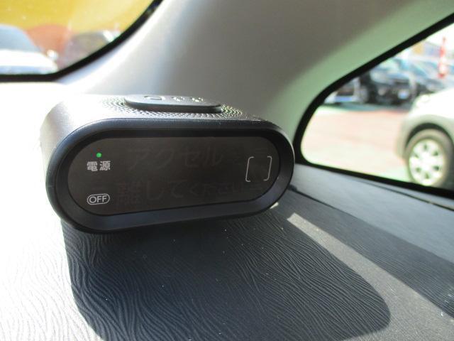 S 純正SDナビ バックカメラ BLuetooth ETC スマートキー プッシュスタート 踏み間違い防止機能 ドライブレコーダー TV 8SRS(26枚目)