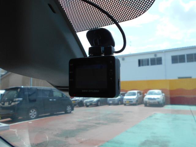 20周年記念車 社外SDナビ ワンセグTV レーダーブレーキ スマートキー プッシュスタート シートヒーター HIDライト アイドリングストップ ドライブレコーダー 純正エアロ(10枚目)