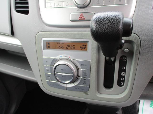 FXリミテッド 純正CDオーディオ スマートキー プッシュスタート 純正エアロ 社外アルミ フォグランプ オートエアコン(6枚目)