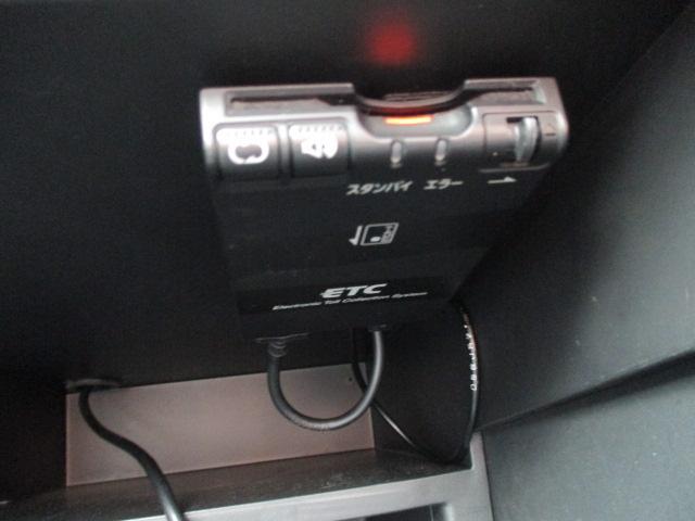 X 純正メモリーナビ Bluetooth アラウンドビューモニター エマージェンシーブレーキ インテリキー プッシュスタート ETC オートライト アイドリングストップ(7枚目)