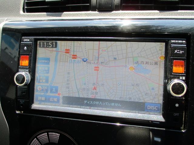 ハイウェイスター X 純正ナビ フルセグTV DVDビデオ Bluetooth ETC プッシュスタート インテリジェントキー アラウンドビューモニター アイドリングストップ キセノンヘッドライト(5枚目)