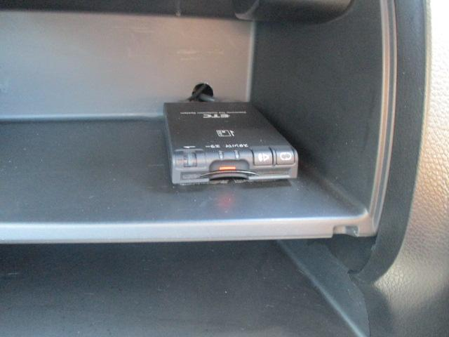 ハイウェイスター X 純正ナビ フルセグTV DVDビデオ Bluetooth ETC プッシュスタート インテリジェントキー アラウンドビューモニター アイドリングストップ キセノンヘッドライト(9枚目)