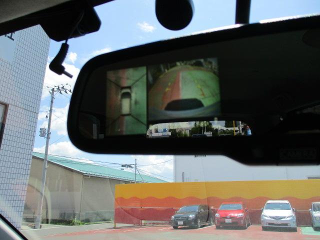 ハイウェイスター X 純正ナビ フルセグTV DVDビデオ Bluetooth ETC プッシュスタート インテリジェントキー アラウンドビューモニター アイドリングストップ キセノンヘッドライト(24枚目)