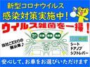X 純正メモリーナビ Bluetooth アラウンドビューモニター エマージェンシーブレーキ インテリキー プッシュスタート ETC オートライト アイドリングストップ(3枚目)