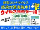 L スマートアシスト 社外SDナビ DVDビデオ バックカメラ キーレスエントリー スマートアシスト ETC アイドリングストップ シートリフター フロアマット(3枚目)