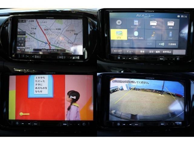 Z ディーゼルターボ 11インチナビ&バックカメラ&ETC(14枚目)