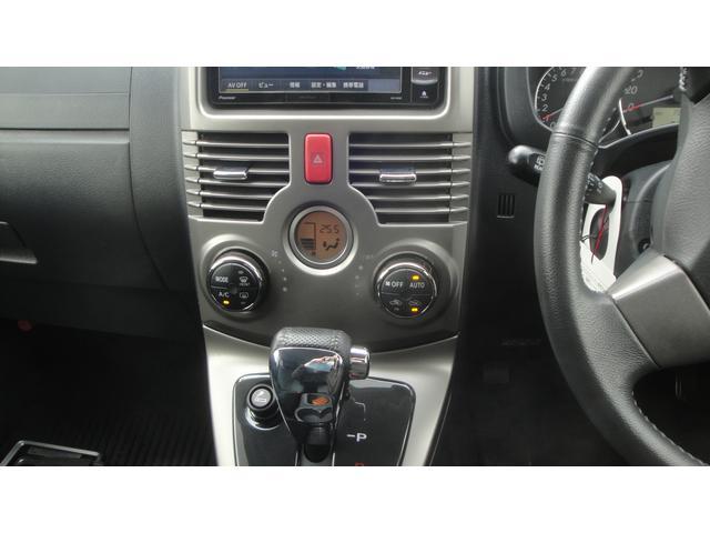 G Lパッケージ4WD(16枚目)
