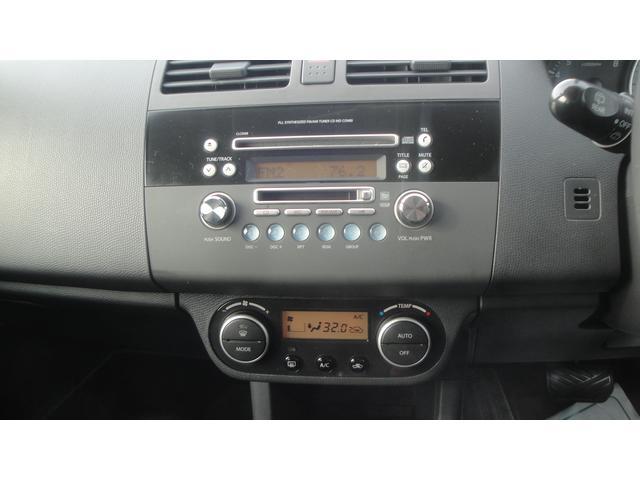 1.5XS4WD キーレス シートヒーター アルミホイール(16枚目)