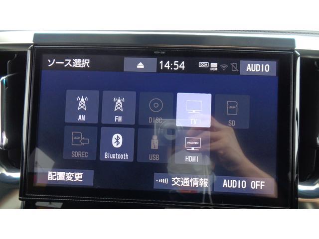 ZR 4WD 両側パワースライドドア(16枚目)