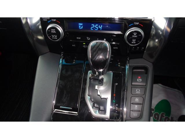 ZR 4WD 両側パワースライドドア(18枚目)