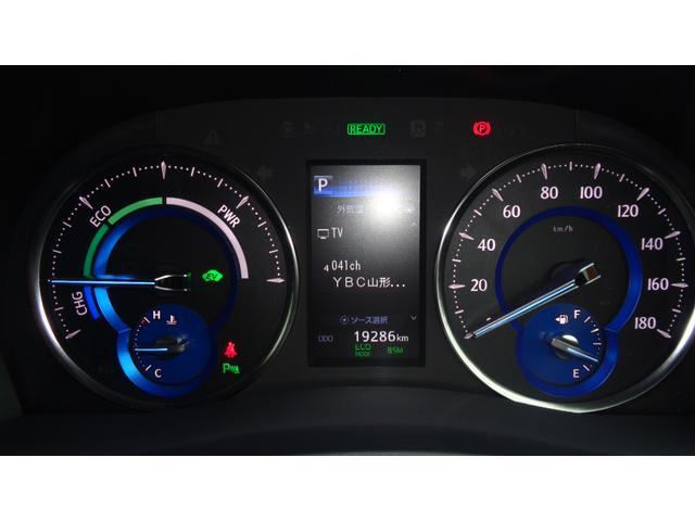 ZR 4WD 両側パワースライドドア(24枚目)