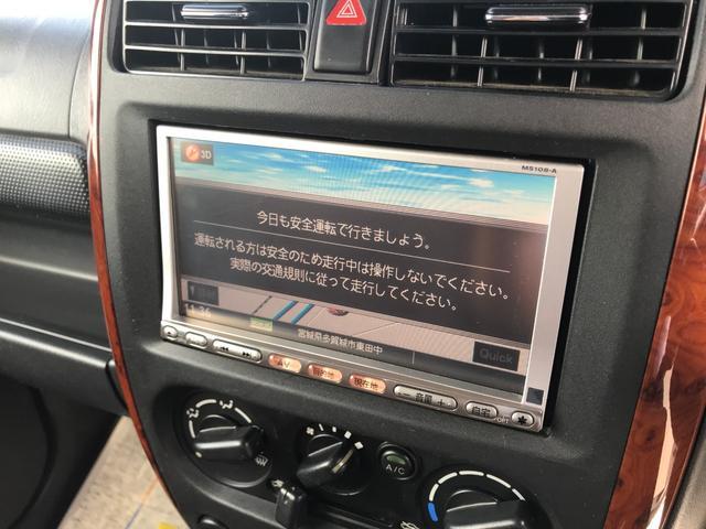 ランドベンチャー 4WD ハーフレザーシート メモリーナビ(8枚目)