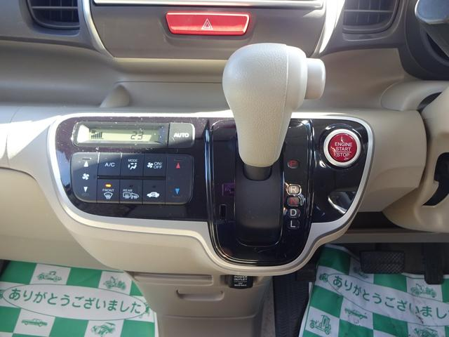 ホンダ N BOX G Lパッケージ 4WD 電動スライドドア 純正ナビ TV