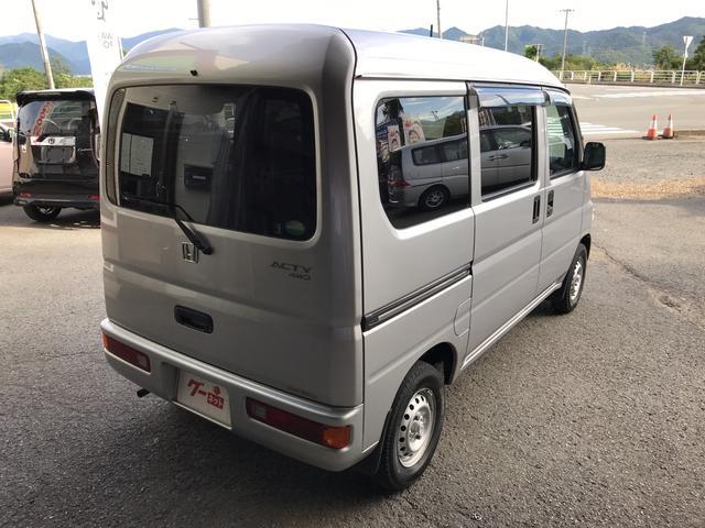 「ホンダ」「アクティバン」「軽自動車」「山形県」の中古車8
