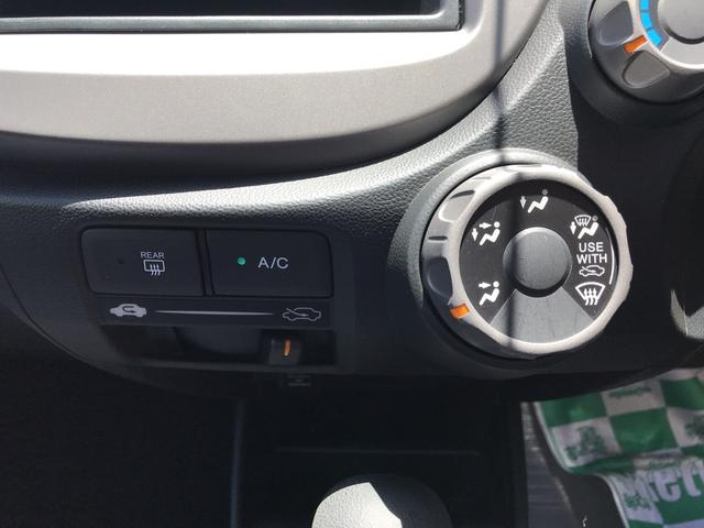 G ETC CVT オーディオ付 キーレス 電格ミラー(20枚目)