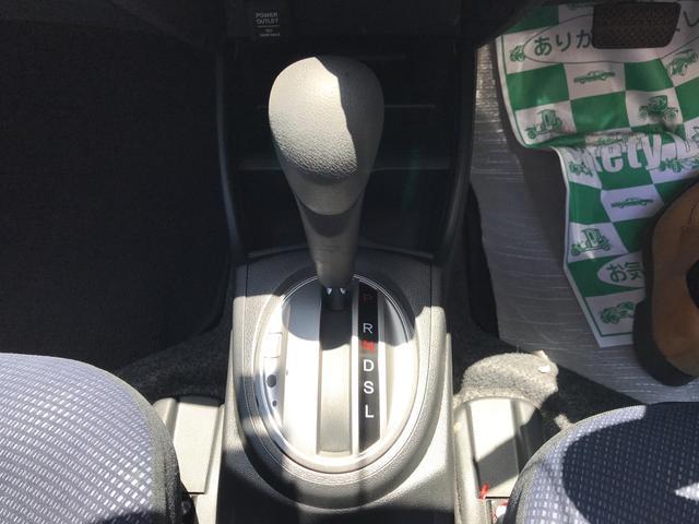 「ホンダ」「フィット」「コンパクトカー」「山形県」の中古車21