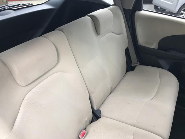 「ホンダ」「フィット」「コンパクトカー」「山形県」の中古車11