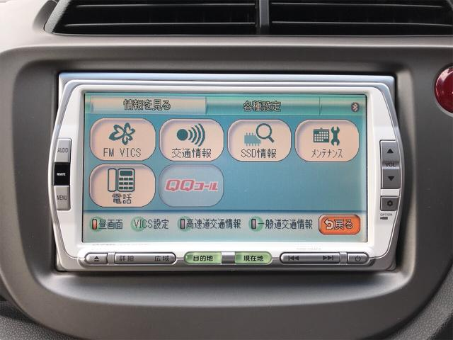 「ホンダ」「フィット」「コンパクトカー」「山形県」の中古車13