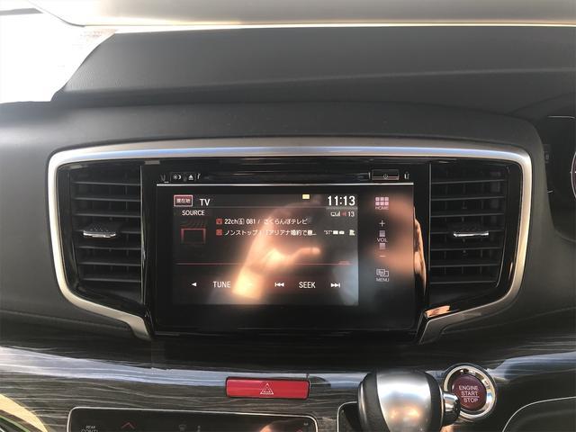 アブソルート・EXアドバンス 後席モニタ 両側電動スライドドア TV ナビ バックカメラ AW 衝突被害軽減システム ETC AC 記録簿 オーディオ付 DVD クルコン CVT スマートキー パワーシート 電動格納ミラー(8枚目)