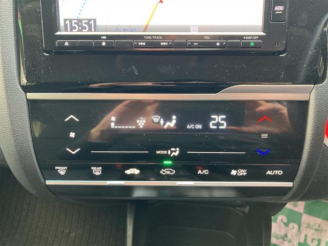 13G・Fコンフォートエディション ナビ クルコン CVT ETC スマートキー オーディオ付 コンパクトカー 衝突被害軽減システム ライトブルー バックカメラ 5名乗り パワーウィンドウ(4枚目)