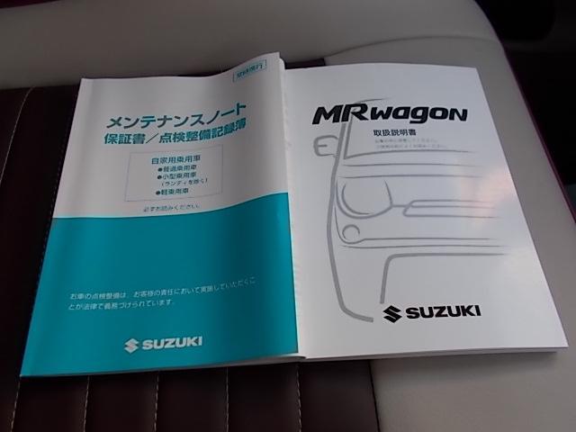 「スズキ」「MRワゴンWit」「コンパクトカー」「岩手県」の中古車20