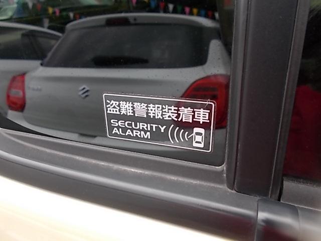 「スズキ」「ハスラー」「コンパクトカー」「岩手県」の中古車18