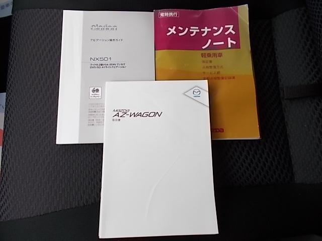 カスタムスタイル XT(20枚目)
