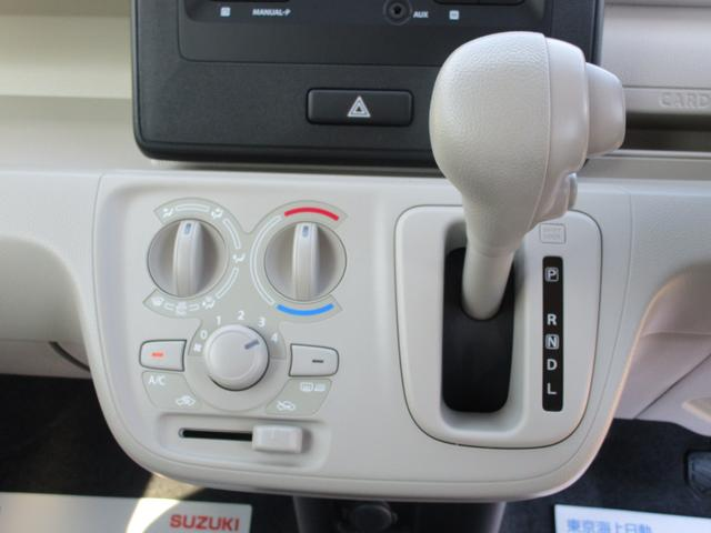 FA 4WD 横滑り防止装置 CD スマートキー 保証付(7枚目)