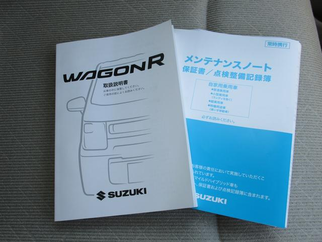 FA 4WD 横滑り防止装置 CD スマートキー 保証付(15枚目)