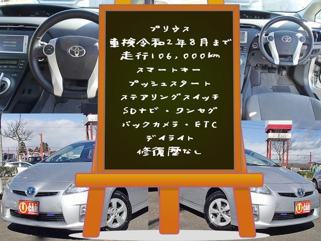 L SDナビ・TV バックカメラ ETC(2枚目)