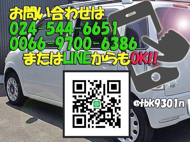 ココアプラスX ワンオーナー車 エコアイドル スマートキー フォグランプ(4枚目)