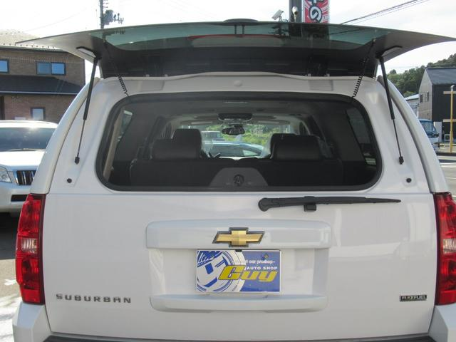 「シボレー」「シボレー サバーバン」「SUV・クロカン」「宮城県」の中古車15