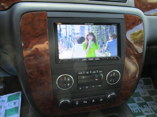 「シボレー」「シボレー サバーバン」「SUV・クロカン」「宮城県」の中古車25