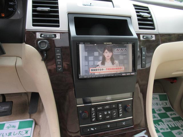 「キャデラック」「キャデラック エスカレード」「SUV・クロカン」「宮城県」の中古車18