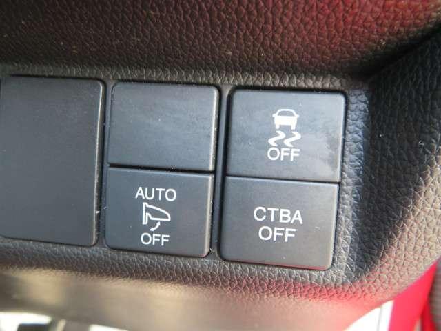 安心便利アイテム!横滑り防止機能(VSA)・低速域衝突軽減ブレーキ+誤発進抑制機能(CTBA)装備