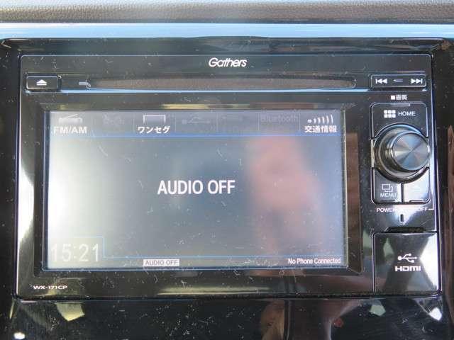 G SSパッケージ CD Rカメラ ETC VSA HID(7枚目)