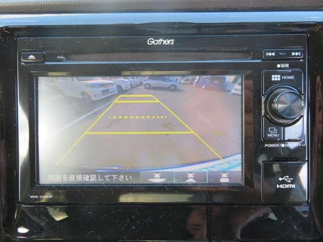 G SSパッケージ CD Rカメラ ETC VSA HID(8枚目)