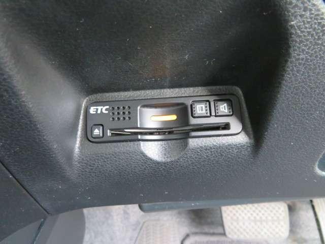 高速利用時の便利な装備。ETC装備