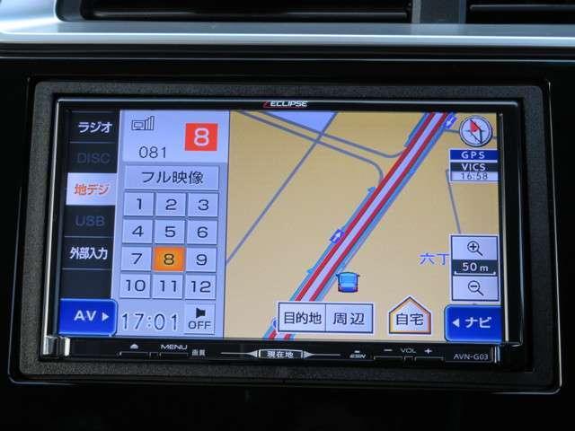 13G・Fパッケージ ナビ Rカメラ VSA ETC(7枚目)
