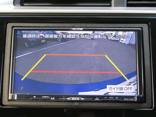 13G・Fパッケージ ナビ Rカメラ VSA ETC(8枚目)