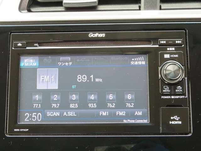 13G・F CD ワンセグ Rカメラ VSA(7枚目)