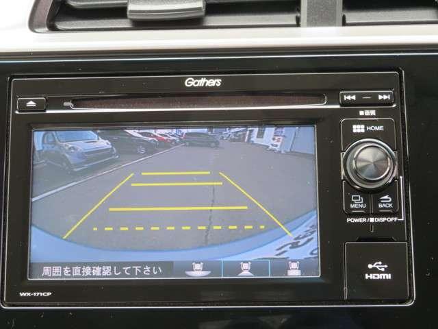 13G・F CD ワンセグ Rカメラ VSA(8枚目)